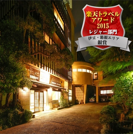 rakuten travel award 2015 silver