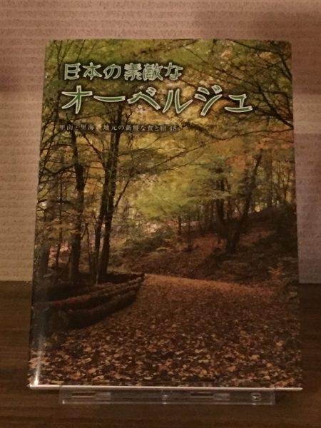 IMG_3198 - コピー - コピー